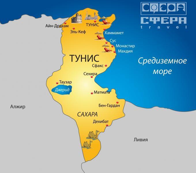 Где находится тунис какая это страна