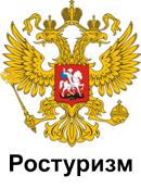 Каталог Туроператоров России